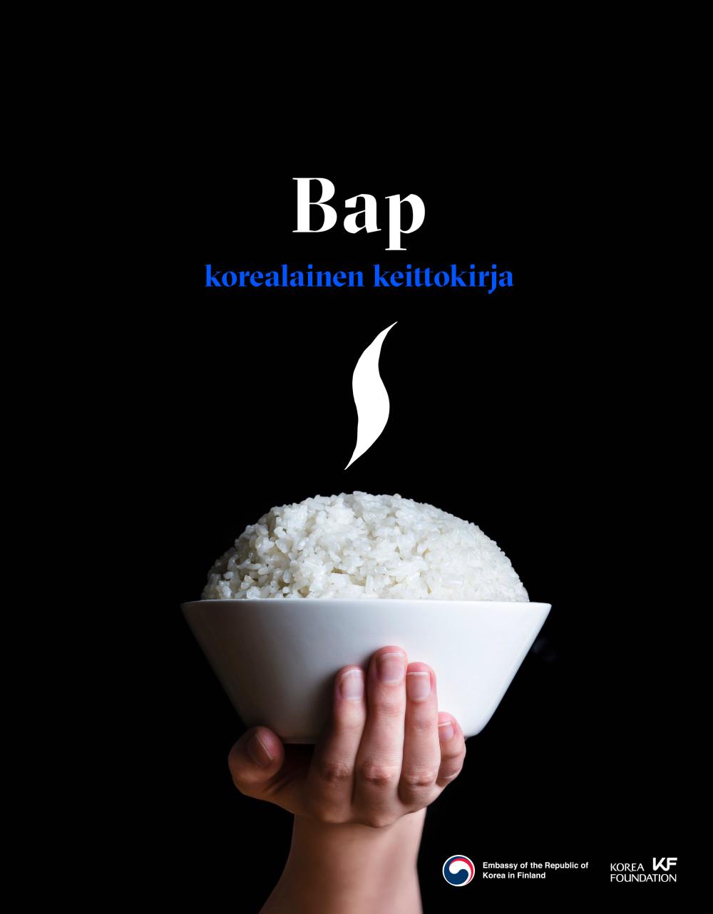 bap-korealainen-keittokirja_tietokone-1